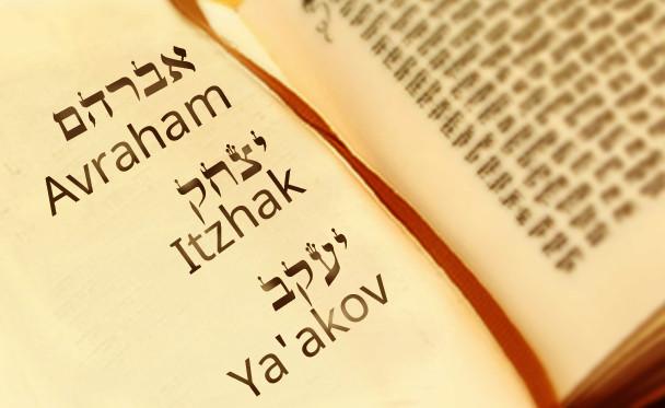 Learn Hebrew With Eteacherbiblical